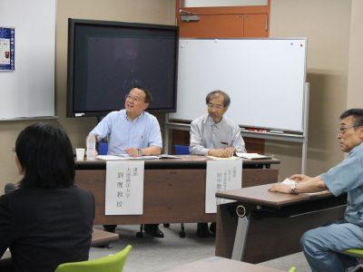 平成29年度 第1回陸上養殖勉強会を開催しました。