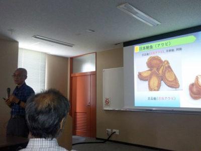 平成30年度 第1回魚類養殖勉強会を開催しました。